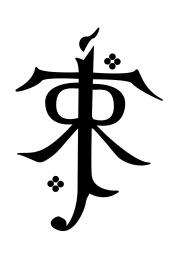 JRRT_logo