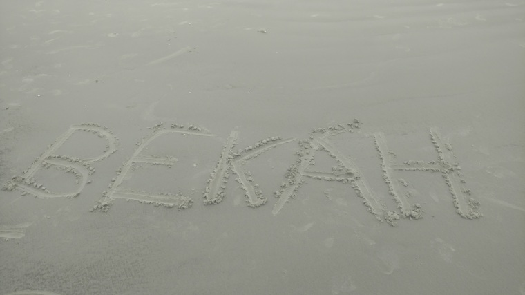 Name on Beach